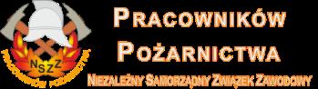 Wielkopolski Zarząd Wojewódzki Niezależnego Samorządnego Związku Zawodowego Pracowników Pożarnictwa